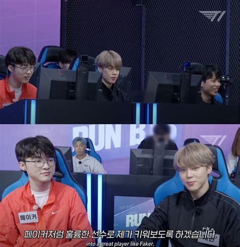 BTS's Jimin gives gaming advice to T1's Faker and Cuzz in
